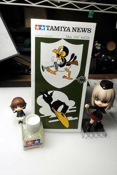 タミヤニュースVol.576.jpg