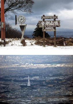 今回の金剛山03.jpg