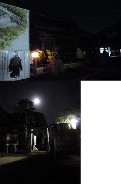 夜の磯先神社.jpg