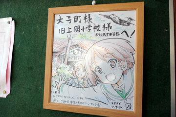 旧上岡小学校02.jpg