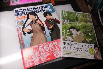 最近買った本.jpg