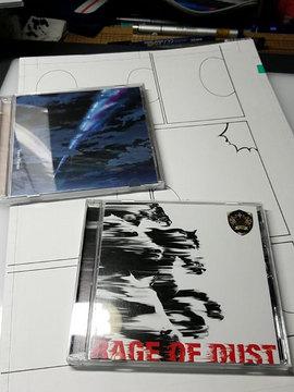 最近買ったCD.jpg