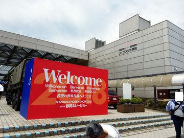 静岡ホビーショー25.jpg