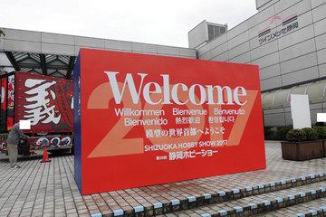 静岡ホビーショー01.jpg