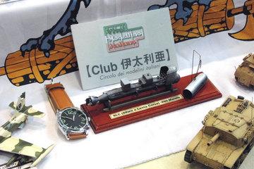 club伊太利亜.jpg