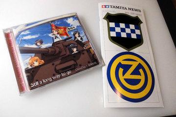タミヤニュース601とガルパン.jpg